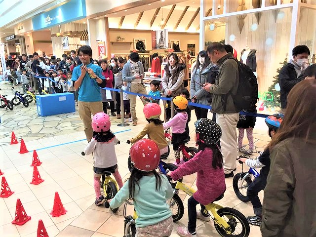 へんしんバイク 自転車教室 モリタウン