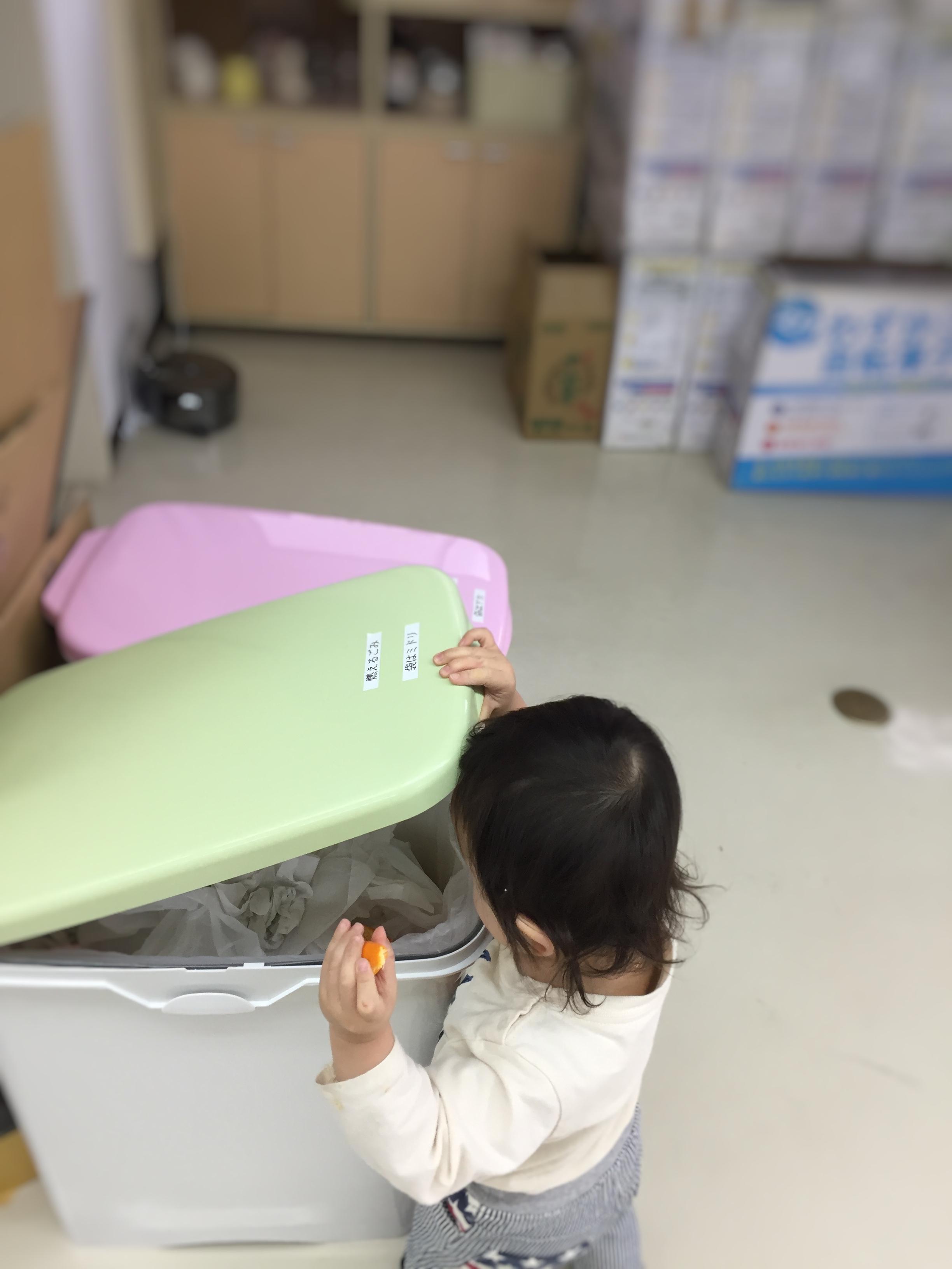 0222_shinchan5_aloha