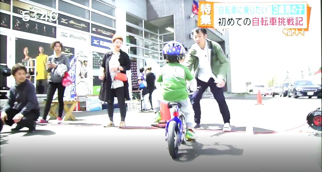 へんしんバイク 親子 自転車教室