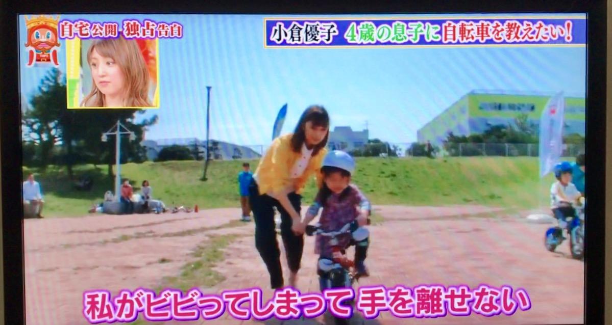 ダウンタウンDX_へんしんバイク4
