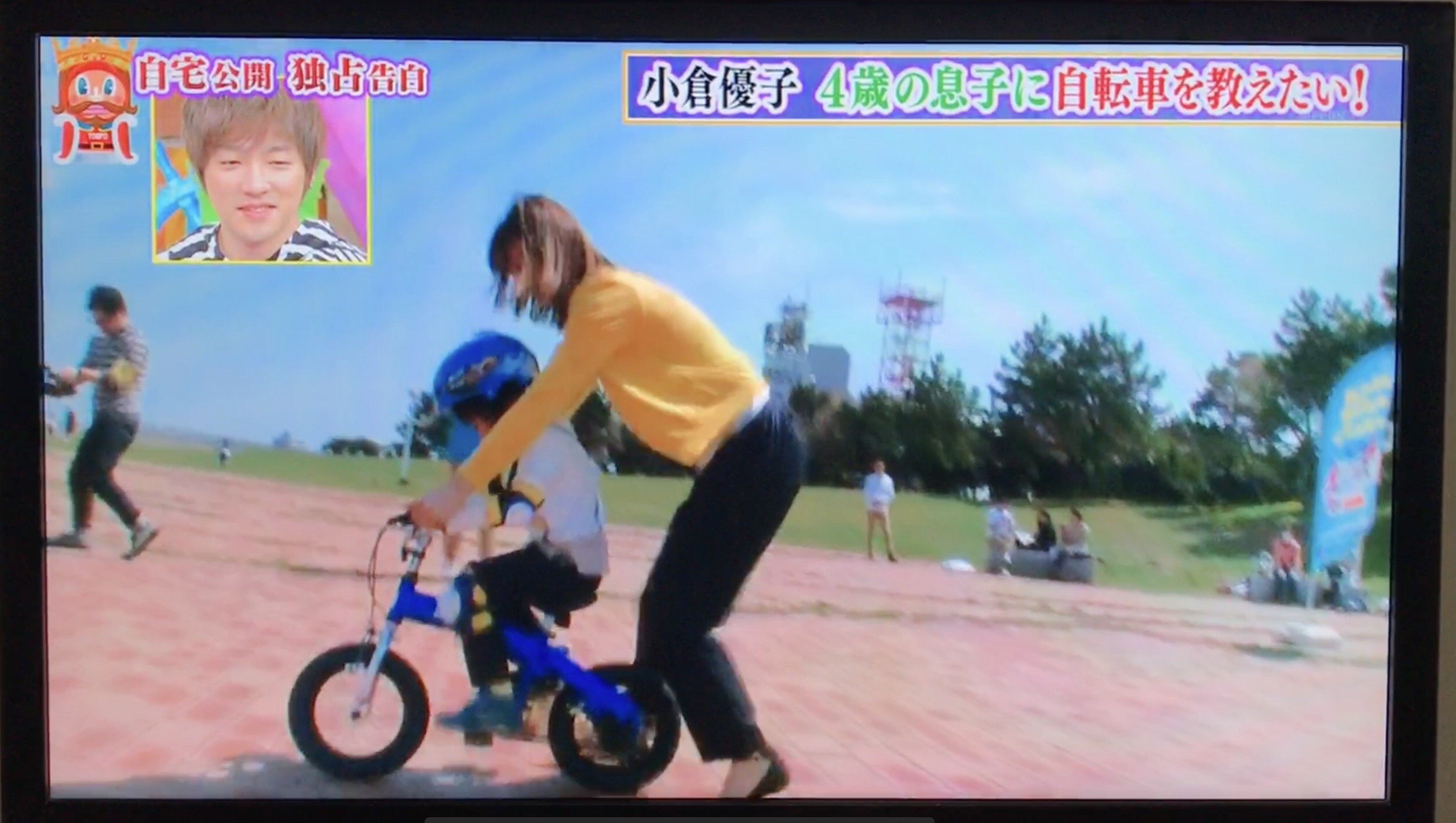 ダウンタウンDX_へんしんバイク3