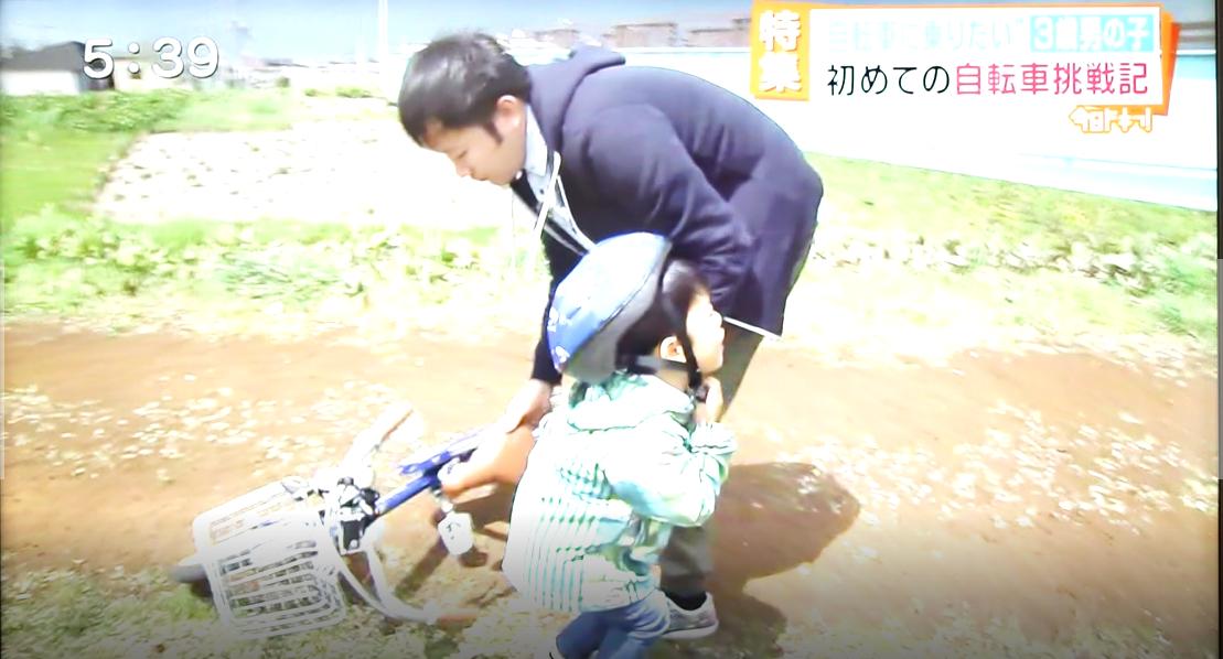 へんしんバイク 親子 北海道 自転車教室