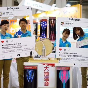 東京おもちゃショー2017出展中!|6/1(木)〜6/4(日)