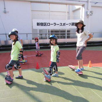 親子3人でハマった!新宿でブレイブボードに初挑戦|ブレイブボード
