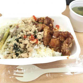 原宿おすすめランチ★原宿OLが紹介!(タイ料理:チャオチャオバンブー)|お弁当シリーズ