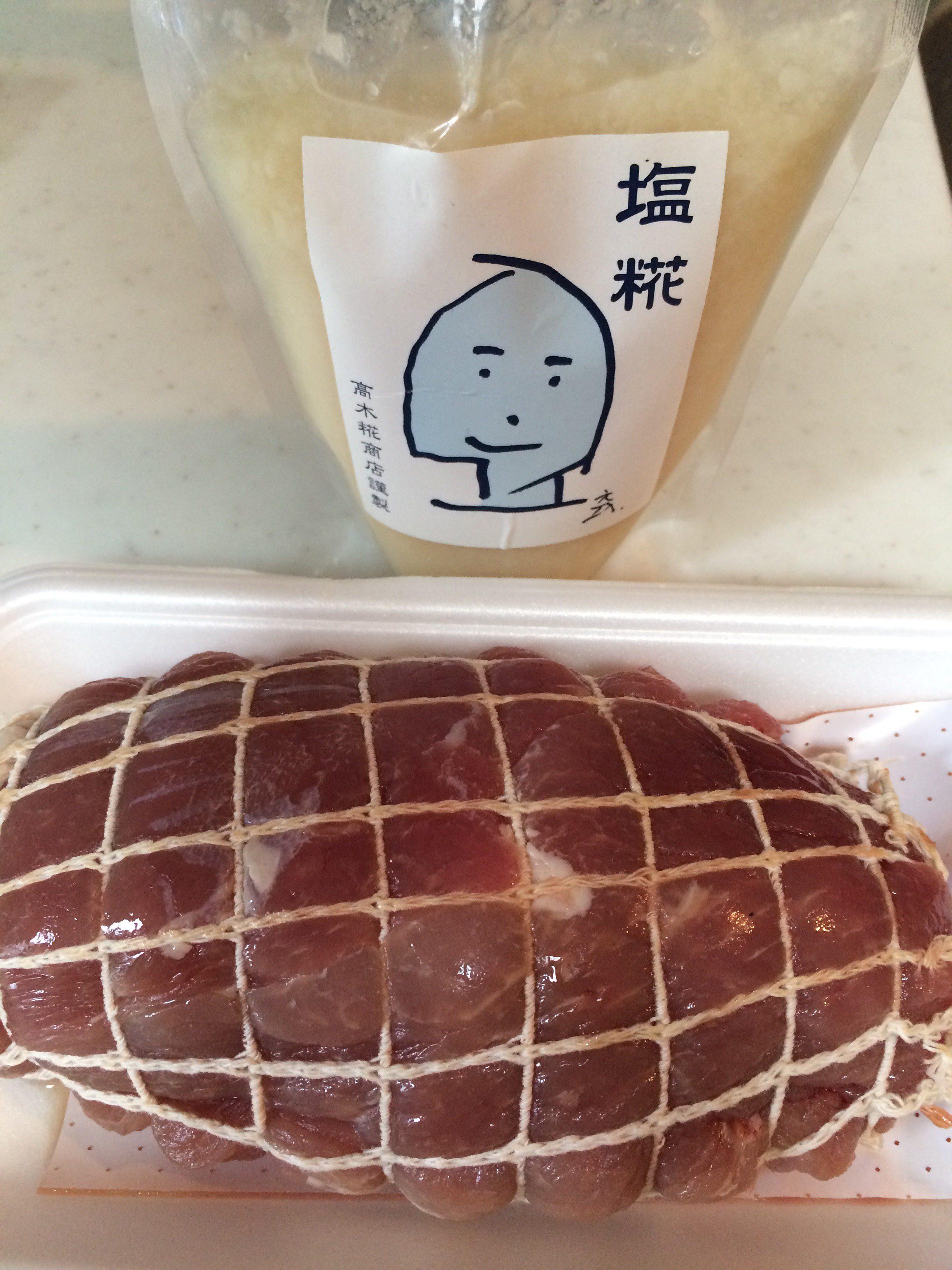 低温調理 しっとりお肉
