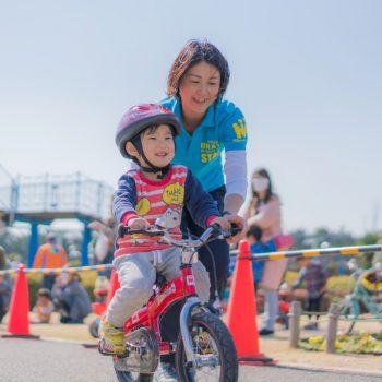 交通公園に、あの30分で乗れる自転車教室がやってきた!@辻堂海浜公園|へんしんバイク