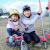 【へんしんバイク】2歳でペダル付自転車に乗れた!