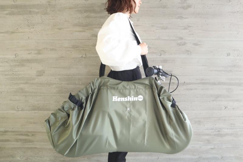 へんしんバイク 持ち運びバッグ